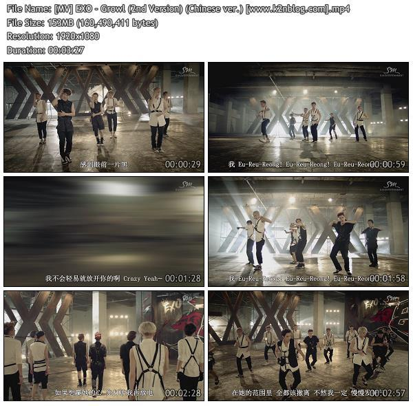 [MV] EXO - Growl (2nd Version) (Chinese ver.) [HD 1080p Youtube]