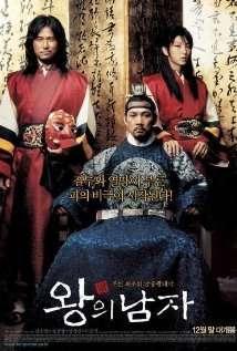 Nhà Vua Và Chàng Hề