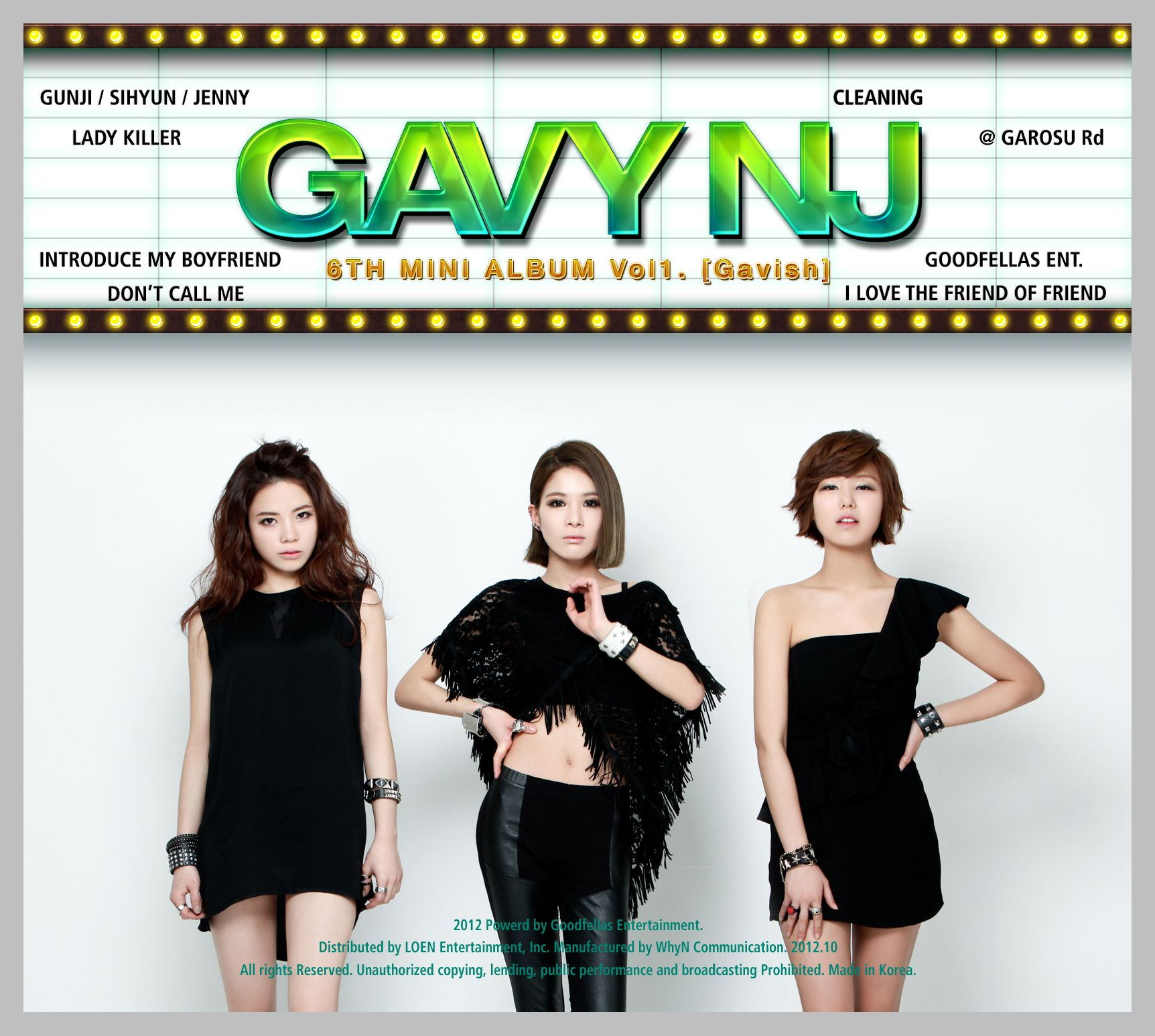 [Mini Album] Gavy NJ - Gavish