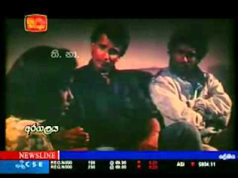Aragalaya Sinhala Movie - Lankatv.Net