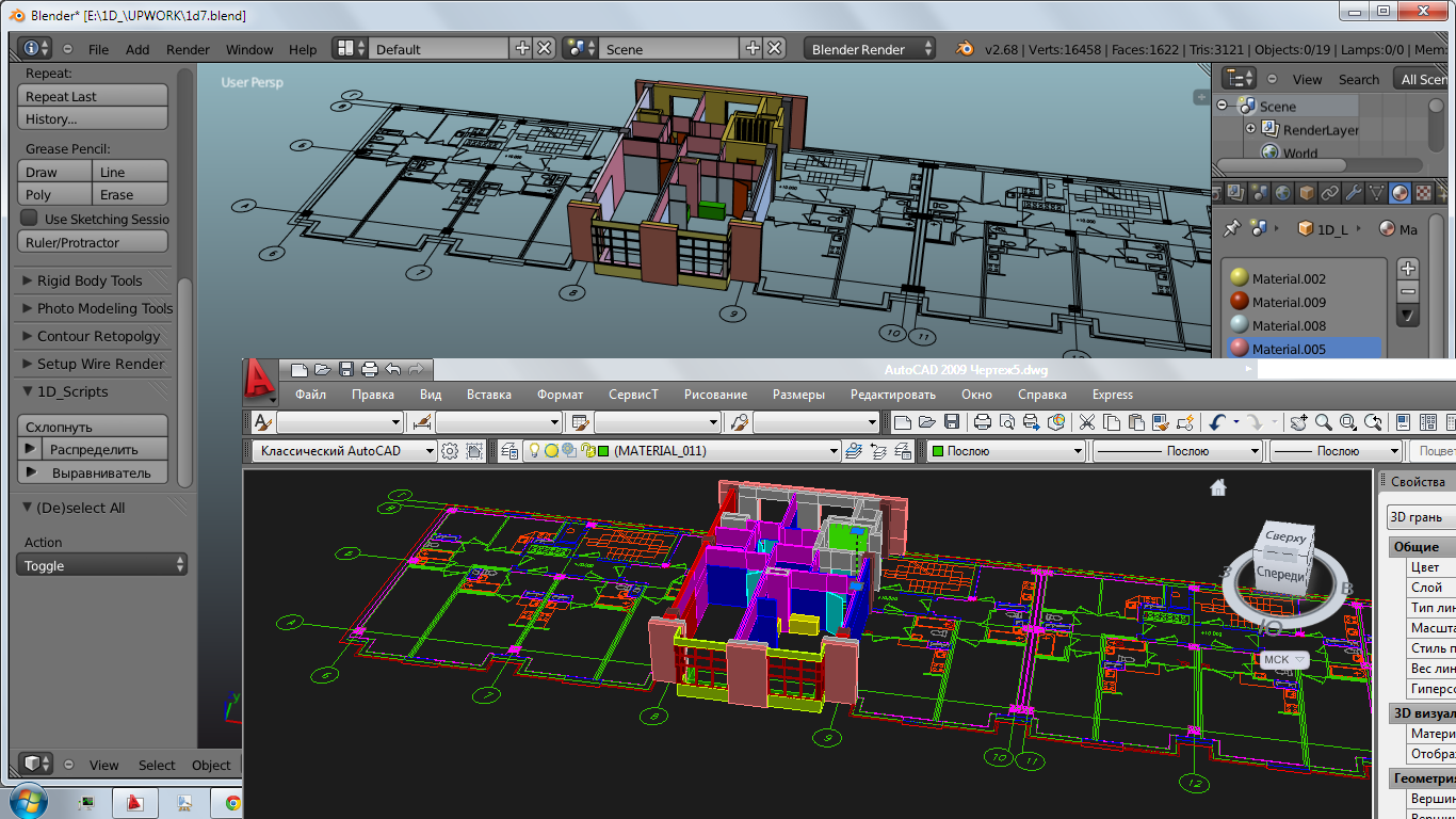 ... : Direct Autocad/Intellicad to Blender exporter. LISP to Download