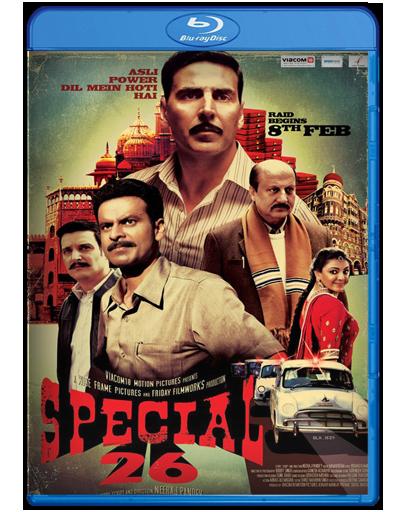 Image মুভি পর্ব (২)2013 সব কইটা  Bollywood BluRay – HD – 720p – 1080p Movies ডাউনলোড করে নাও