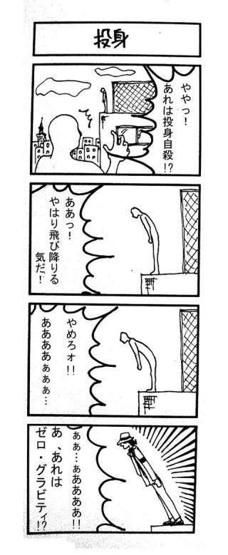 ya7l.jpg