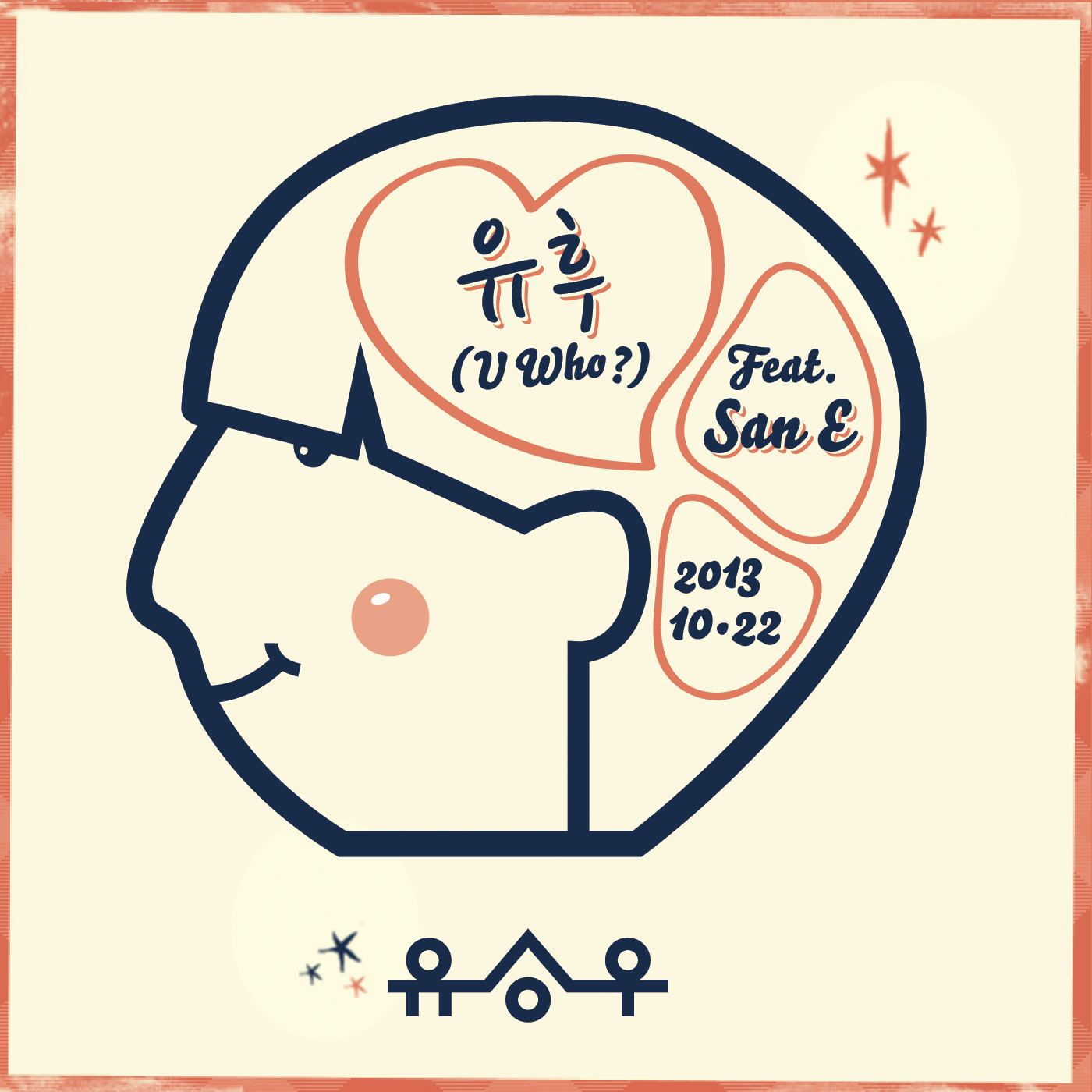 [Single] Yoo Seung Woo   U Who? (MP3 + iTunes Plus AAC M4A)