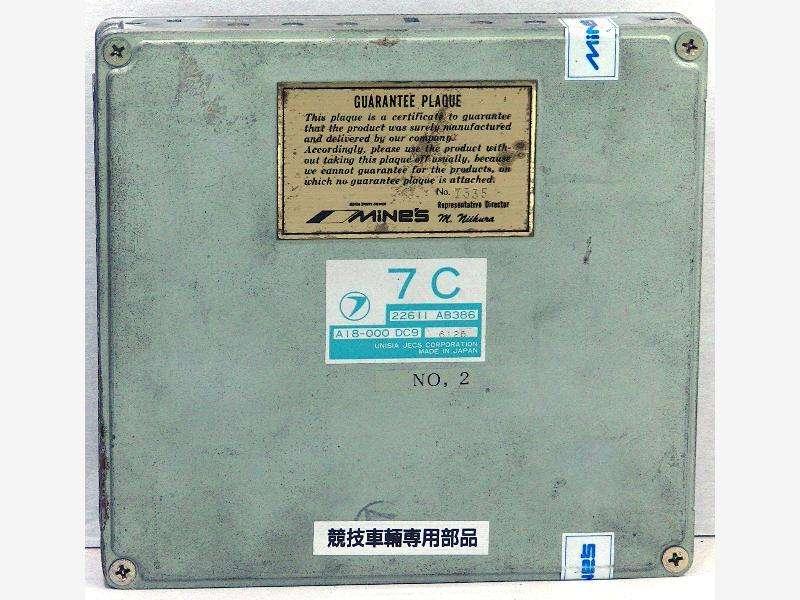 MINES VX ROM ST.2 ECU Subaru BG5 BD5 EJ20 Legacy Liberty 4P