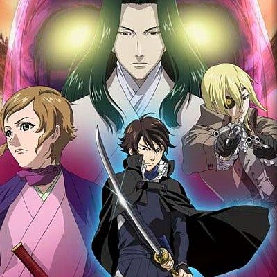 Intrigue in the Bakumatsu - Irohanihoheto (TV)