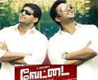 Vettai 2012 (HQ) Full Tamil Movie- lankatv 14.07.2012 - LankaTv.Net