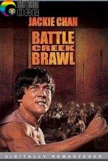 C490E1BAA5u-TrC6B0E1BB9Dng-SC3A1t-ThE1BBA7-The-Big-Brawl-Battle-Creek-Brawl-1980