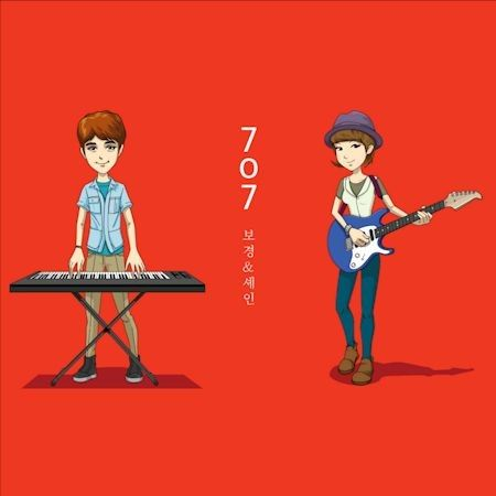 [Mini Album] Boo Kyung & Shayne - 707