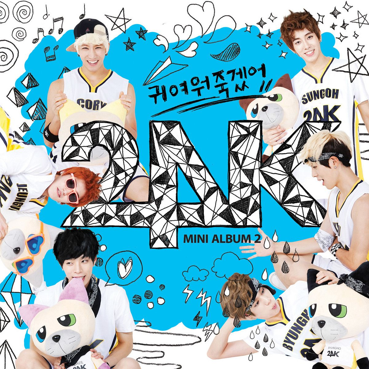 [Mini Album] 24K - U R SO CUTE (MP3)
