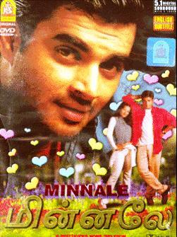 Minnale (2000) Tamil Full Movie   - lankaTv 26.08.2012 - Lankatv.Net