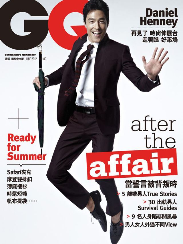 http://imageshack.us/a/img208/8098/gqtwcover.jpg