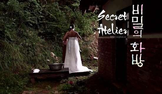 Secret Atelier (2013)
