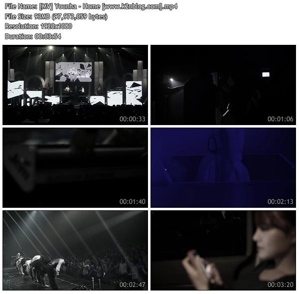 (MV) Younha - Home (HD 1080p Youtube)