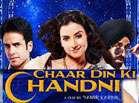 Chaar Din Ki Chandni Hindi Movie 2012 - Lankatv.Net