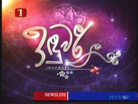 Induwarini 02 - 02.10.2012 - Independent Television Network