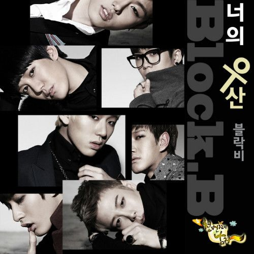 [Single] Block B - The Thousandth Man OST Part. 4