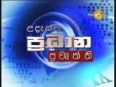 Sirasa Morning News  - lankatv 20.07.2012 - Sirasa Tv