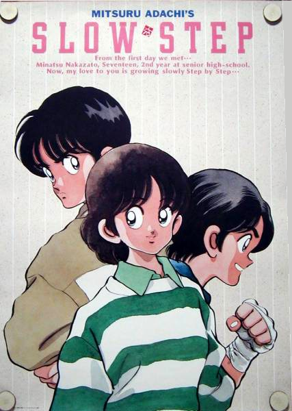 Slow Step (1991) .Mp4 DVDRip AAC Ita