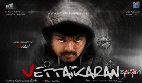 Vettaikaran Full Movie - Lankatv.Net