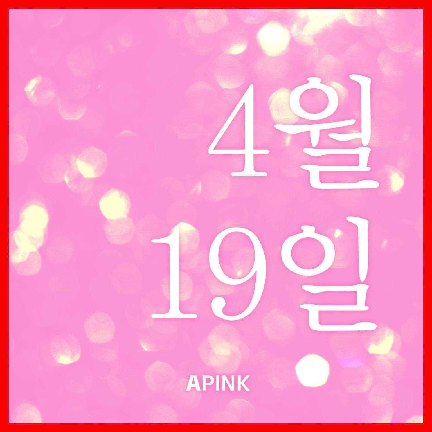 [Single] A Pink - 4월 19일
