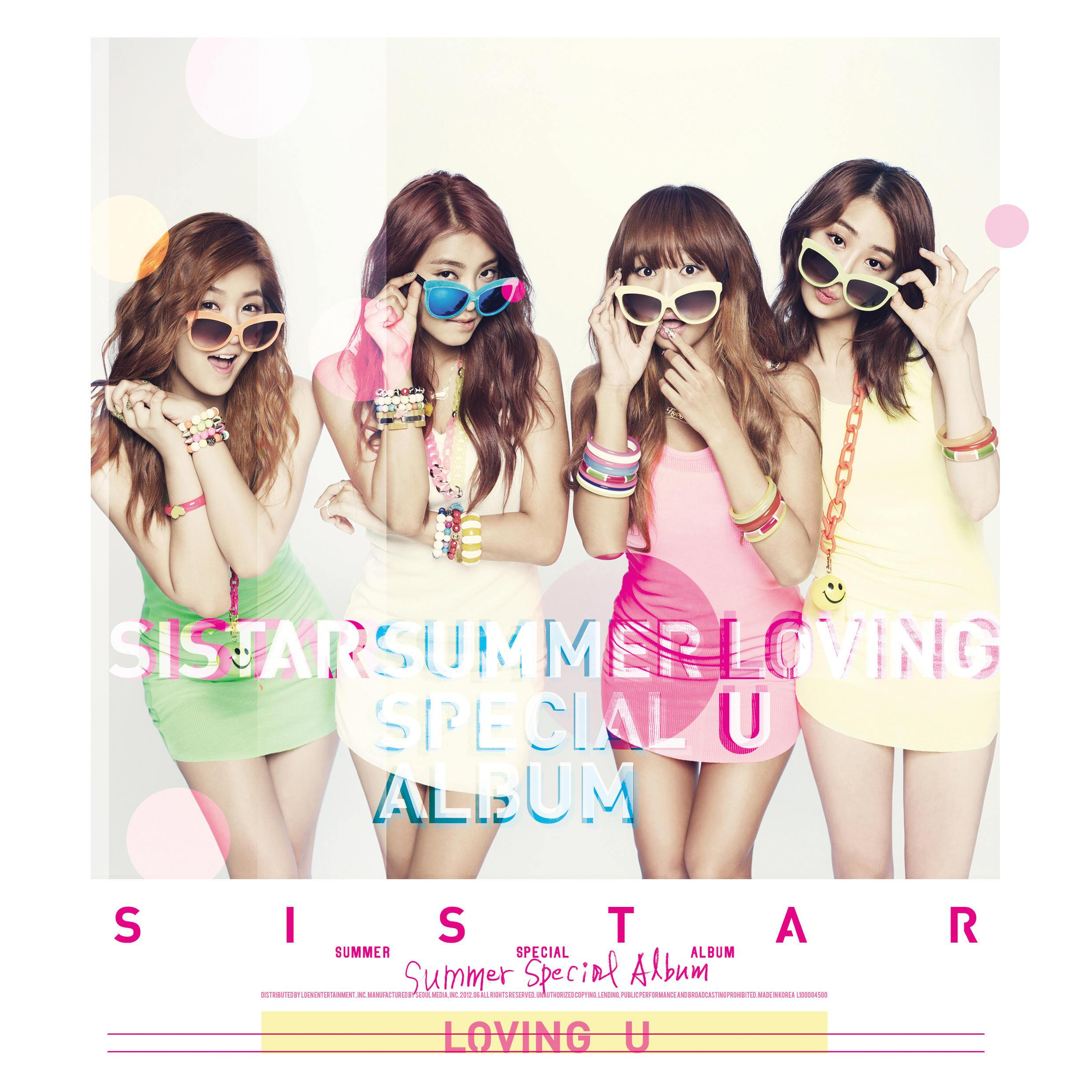 [Mini Album] Sistar   Loving You (Summer Special Album)