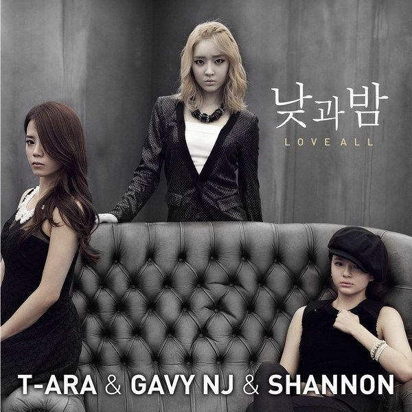 [Single] T-Ara & Gavy NJ & Shannon - Day And Night (LOVE ALL)