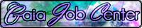 The Gaia Job Center banner