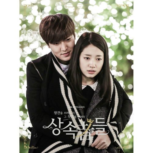 [Album] Various Artists   The Heirs OST 2