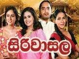 Siri Wasala - lankaTv 12.08.2012 - Sirasa Tv