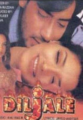 Diljale Full Movie With English subtitles - Lankatv.Net