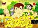 Chandi Sinhala Cartoon   - lankatv 26.07.2012 - Sirasa Tv