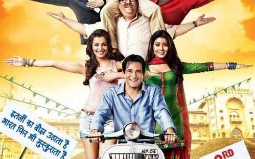 Gali Gali Chor Hai 2012 Full Hindi Movie  - lankatv 16.07.2012 - LankaTv.Net