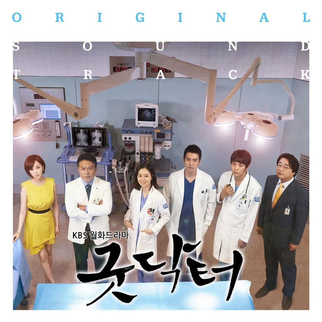 [Album] Various Artists   Good Doctor OST