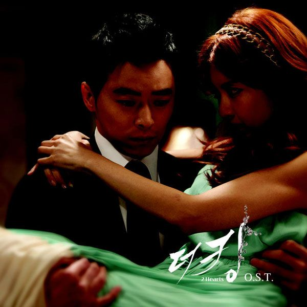 [Single] Hyun Seong (Boyfriend) - The King 2 Hearts OST Part.4