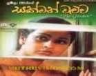 Sakman Maluwa Sinhala Movie   - lankatv 27.07.2012 - LankaTv.Net