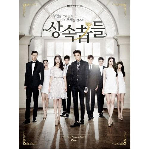 [Album] Various Artists   The Heirs OST 1