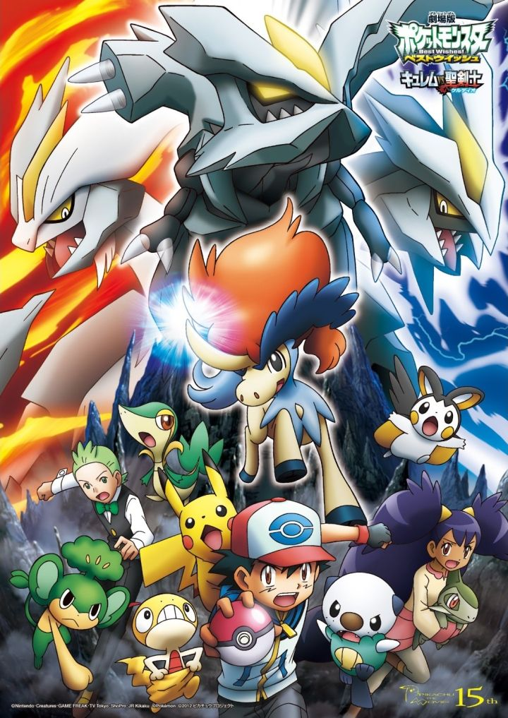 Pokemon Movie 15 - Kyurem e il solenne spadaccino (2012).MKV BDMUX 1080P AC3 - ITA JAP