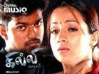 Ghilli Tamil Full Movie   - lankatv 10.06.2012 - LankaTv.info