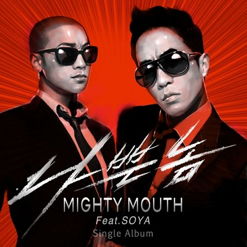 Mighty Mouth   Bad Boy (feat  Soya)