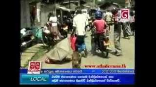 Ada Derana special on rabies Ada Derana special on rabies - lankatv 29.06.2012 - Derana Tv