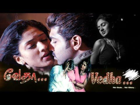 Vedha - Tamil Full Movie   - lankatv 26.07.2012 - LankaTv.Net