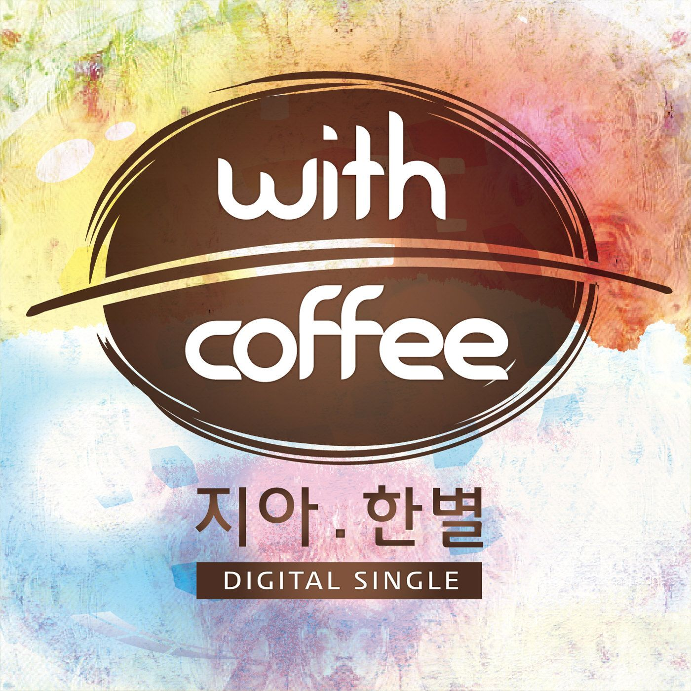 [Single] ZIA & HANBYUL (LED APPLE) - With Coffee