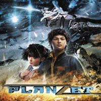 Planzet (Movie)