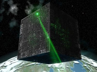 "Reptilian ""Cube"" Space Station Destroyed"