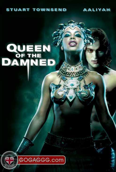 Queen of the Damned | დაწყევლილთა დედოფალი (ქართულად)