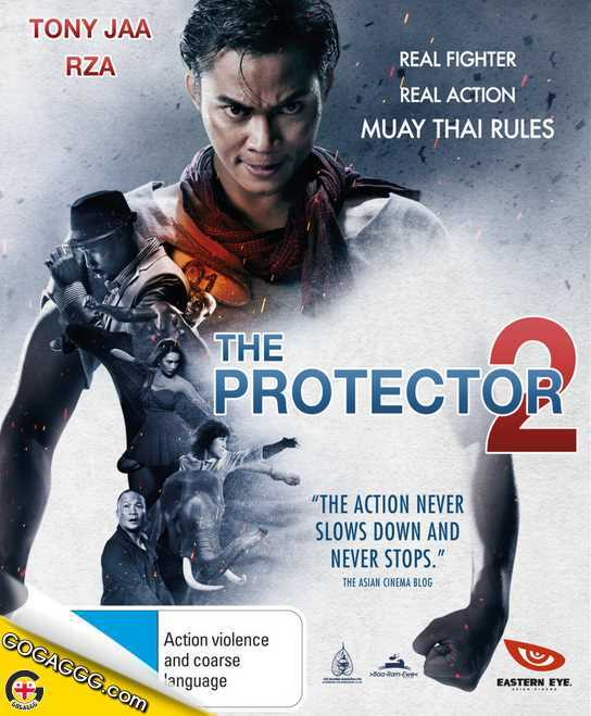 The Protector 2 | დრაკონის ღირსება 2