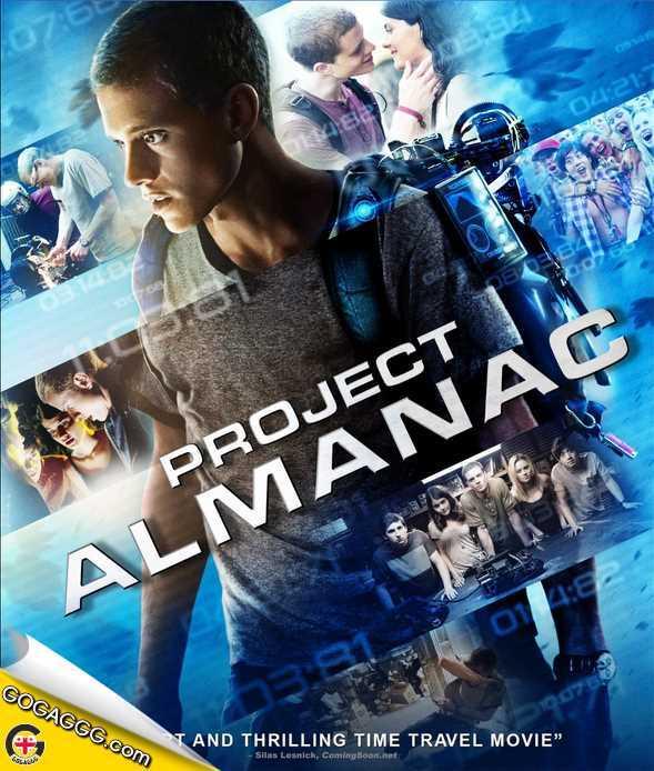 პროექტი ალმანახი | Project Almanac