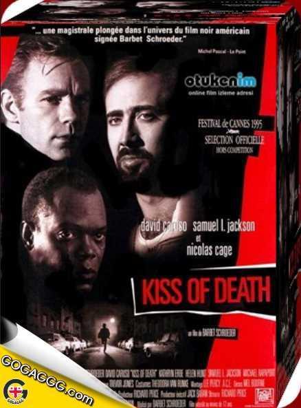 Kiss of Death | სიკვდილის კოცნა (ქართულად)