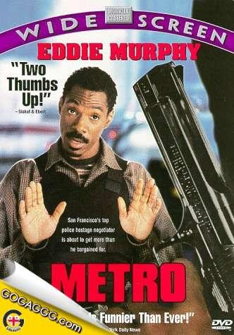 Metro | ქალაქის პოლიცია (ქართულად) [EXCLUSIVE]